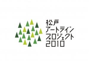 MALP2010